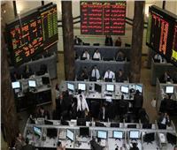 البورصة المصرية تختتم جلسة اليوم بانخفاض في كافة المؤشرات