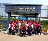 ٥٠ طالبا بجامعة عين شمس يزورون الشركة العربية للبصريات بالقوات المسلحة