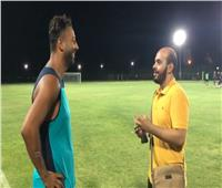خاص بالفيديو  مفاجأة ميدو حول تدريب منتخب مصر