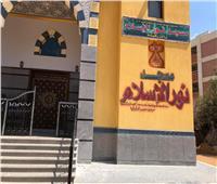 صور| الجمعة.. افتتاح 24 مسجدًا بالشرقية