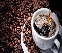 «شرب القهوة».. يقلل خطرالإصابة بحصوات المرارة