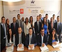 تحالف مصرفي بقيادة بنك مصر لتمويل المرحلة الأولى من مول القطامية
