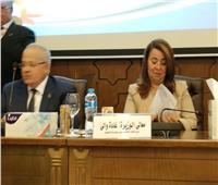 وزيرة التضامن تشهد حفل تخرج الدفعة الثانية من دبلومة مكافحة الإدمان