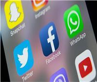 تعرف على أكثر الدول قضاء للأوقات على وسائل التواصل الاجتماعي