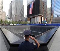 هجمات ١١ سبتمبر  اليوم.. أمريكا تحيى الذكرى الـ١٨ بمشاركة «ترامب»