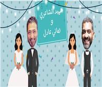 شاهد| حميد الشاعري يطرح «شد الفيشة» على «فيسبوك»