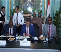 اتفاقية تعاون مشترك بين جامعتي عين شمس و«الجزيرة» الصومالية