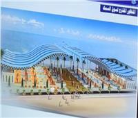 محافظ البحر الأحمر: تطوير سوق السمك بمدينة الغردقة على أعلىمستوى