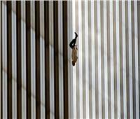 صور| لماذا لن ينسى العالم 11 سبتمبر؟
