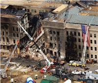 هجمات 11 سبتمبر  مهندسة مصرية تروي شهادتها من داخل البنتاجون