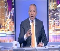 فيديو| أحمد موسى: «الإخوان ليس لهم علاقة بالدين.. ويشوهون الإسلام»