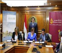 وزير التعليم العالي يشهد توقيع بروتوكول مع بنك مصر والبنك الأهلي