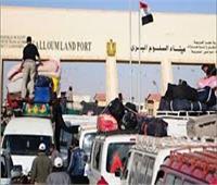 عودة 369 مصريًا من ليبيا وعبور 272 شاحنة عبر منفذ السلوم