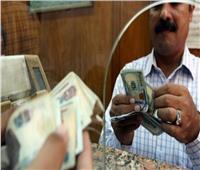 عاجل| سعر الدولار يتراجع 15 قرشًا أمام الجنيه المصري في البنوك