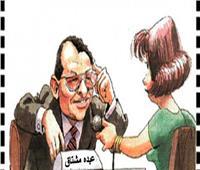 صور| «عبده مشتاق».. صناعة «أحمد رجب» التي أعجبت الزعماء