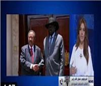 فيديو| صحفي سوداني يكشف أهمية زيارة حمدوك لعاصمة جنوب السودان