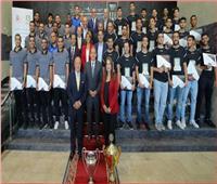 البنك الأهلي المصري يكرم أبطال العالم لكرة اليد