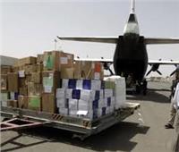 «بيلاروسيا» ترسل مساعدات طبية لفنزويلا بأكثر من 200 ألف دولار