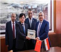 جامعة طنطا توقع بروتوكول تعاون مع جامعة جواندونج الصينية