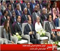«الرئيس السيسي» يشهد فيلمًا تسجيليًا عن الإرهاب بالمؤتمر الثامن للشباب