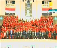 «تحية حارة» لأبطال الألعاب الأفريقية في مؤتمر الشباب الثامن