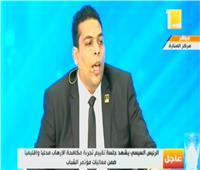 عبد الراضي: جماعة الإخوان «التنظيم الأم» لكل التنظيمات الإرهابية