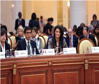 «المشاط» تشارك في أعمال الجلسة 111 للمجلس التنفيذي لمنظمة السياحة العالمية بروسيا
