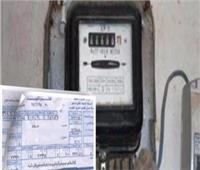 تعرف على طرق تسجيل قراءة عداد الكهرباء