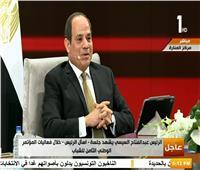 اسأل الرئيس| السيسي: ثبات الدولة المصرية وتماسك شعبها حائط صد لأي خطر