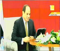 السيسي مختتمًا جلسة «اسأل الرئيس»: ربنا يحفظ مصر وشعبها