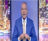أحمد موسى: «مرسي سبب إصرار إثيوبيا على بناء السد».. فيديو