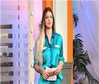 حقيقة وقف برنامج ياسمين الخطيب بعد ظهورها بـ«البيجامة»