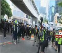 بث مباشر| استمرار المظاهرات في هونج كونجبسبب قانون تسليم المطلوبين