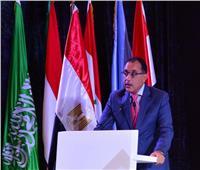 ننشر جدول أعمال اجتماع مجلس محافظي المصارف ومؤسسات النقد العربية