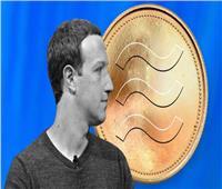تحرك أوروبي عاجل بسبب تهديد «فيسبوك» الاستقرار العالمي
