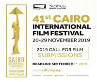 بروتوكول تعاون بين «القاهرة السينمائي» ومبادرة iReadلاكتشاف كتاب السيناريو