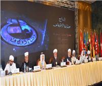علماء الأمة يشيدون بدور السيسي في مواجهة الإرهاب