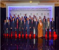 ننشر البيان الختامي لاجتماع مجلس محافظي المصارف المركزية ومؤسسات النقد العربية