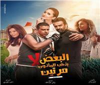 كريم عبد العزيز يستعد لتصوير فيلم «البعض لا يذهب إلى المأذون مرتين»