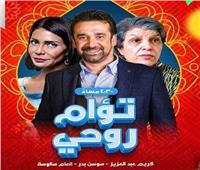 كريم عبد العزيز وراندا البحيري داخل كواليس المسلسل الإذاعي «توأم روحي»
