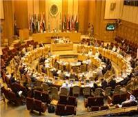 البرلمان العربي يدين تحفظ الحوثيينعلى ممتلكات رئيس النواب اليمني