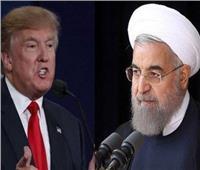 الخارجية الإيرانية: روحاني لن يلتقي ترامب في نيويورك