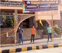 حاسبات ومعلومات جامعة المنوفية تستعد للعام الدراسي الجديد