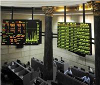 تراجع جماعي لكافة مؤشرات البورصة المصرية بمنتصف تعاملات اليوم