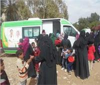 قافلة طبية مجانية بقرية قرداحي المنتزة بالإسكندرية