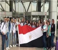 وفد مصري يصل المغرب للمشاركة في برنامج تبادل الوفود الشبابية