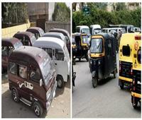 مصر تودع «التوكتوك».. «الفان» طوق نجاة من فوضى الشوارع| «القصة الكاملة»