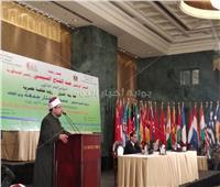 ننشر التوصيات النهائية للأعلى للشئون الإسلامية بدورته الثلاثين