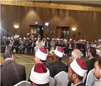ننشر تفاصيل «وثيقة القاهرة» للمؤتمر الثلاثين للشئون الإسلامية