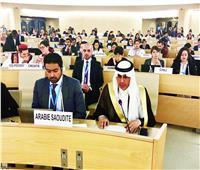 السعودية تدعو للتحرك العاجل لوقف الانتهاكات ضد مسلمي الروهينجا